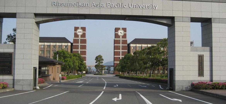 1280px-Ritsumeikan_APU_Univ,_Japan