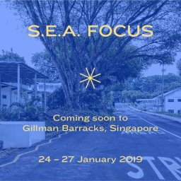 SEA_focus201901